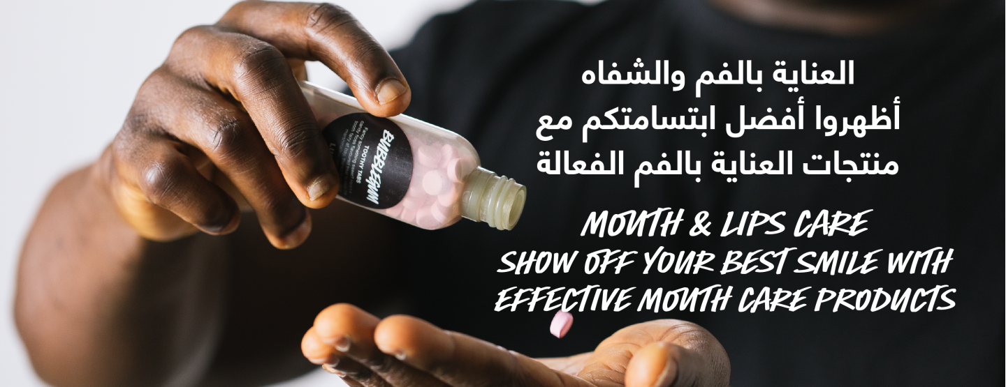 mouth & lips care